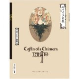 #book 06 COFFIN OF A CHIMERA