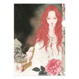 #clearfile 03 Nosferatu -Blood and Roses -
